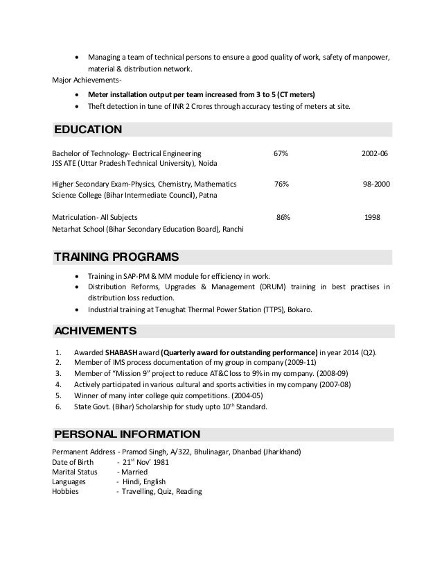 Resume Reader - twnctry