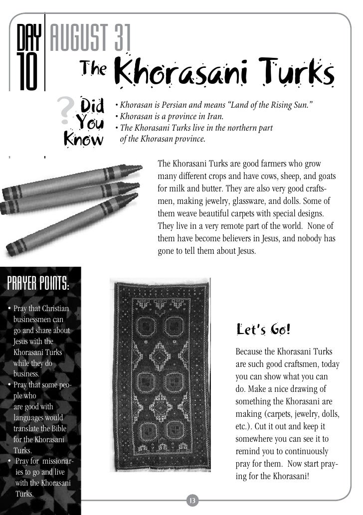 09 Just For Kids Prayer Guide