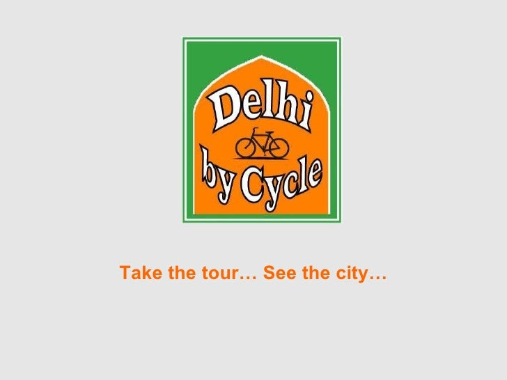 Take the tour… See the city…