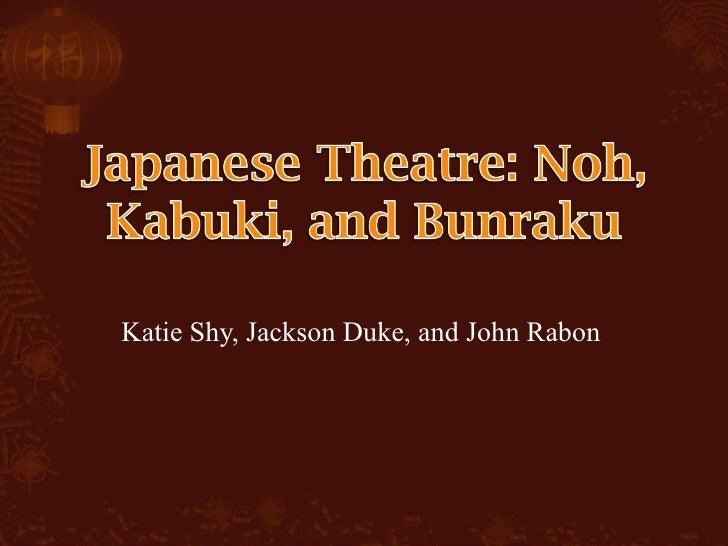 Katie Shy, Jackson Duke, and John Rabon