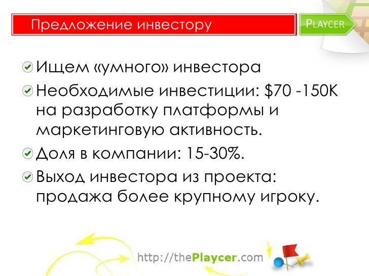 КонтактыВласов Виталийinxaoc@gmail.com+7 905 285-6996