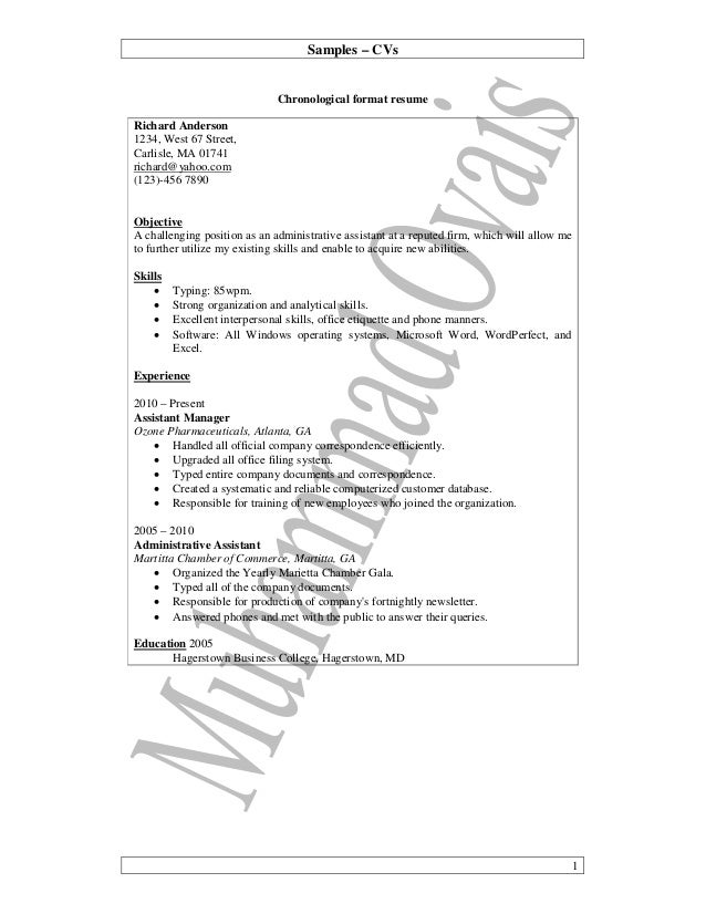writing sample for administrative assistant position