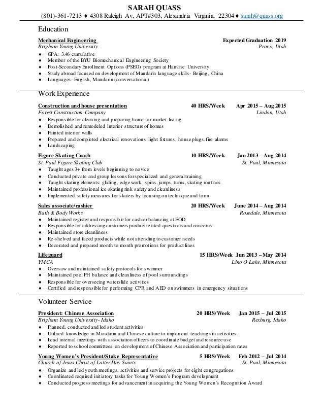 Sarah Quass- Final Resume March 18 2016