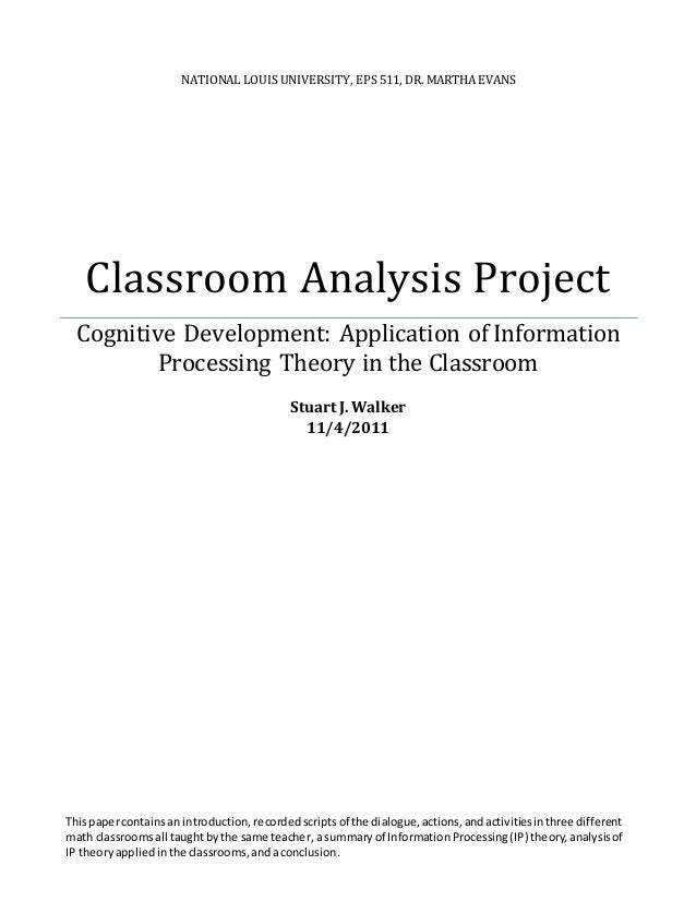 information processing in the classroom