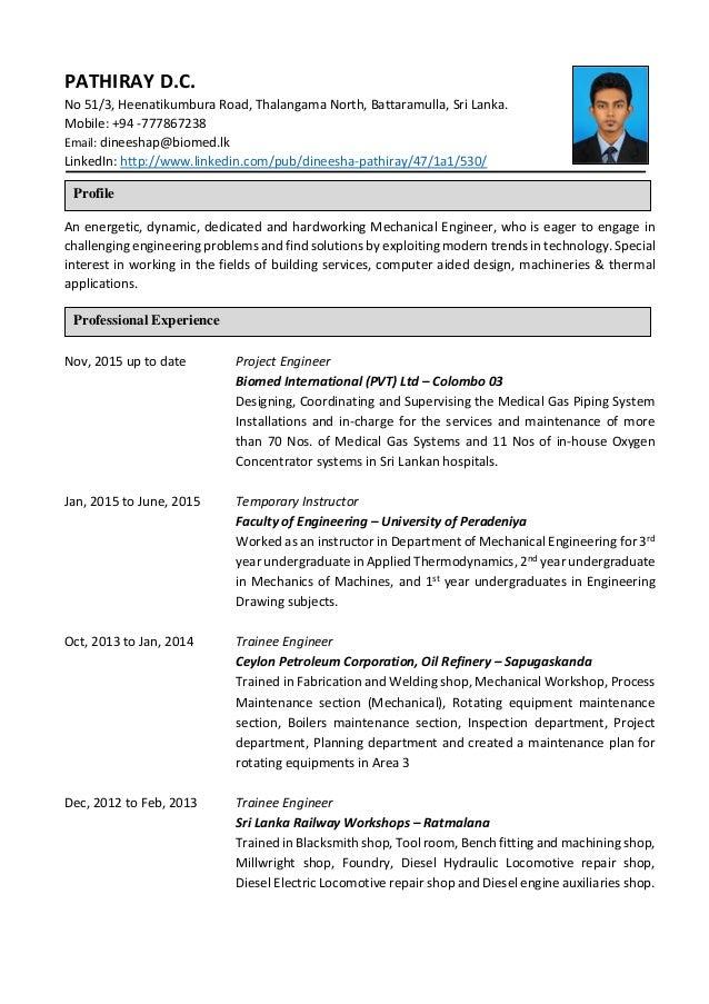 d c pathiray resume