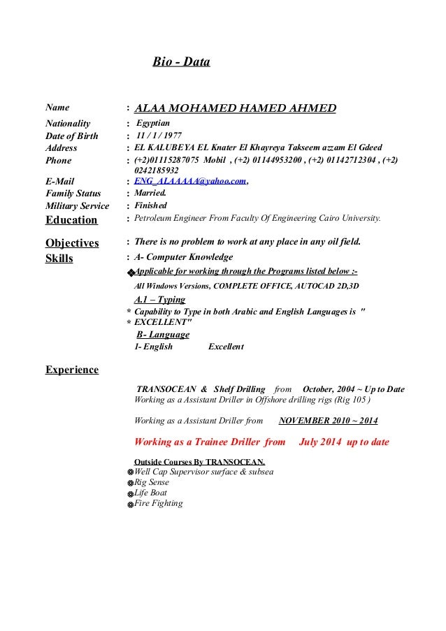 Name : ALAA MOHAMED HAMED AHMED Nationality : Egyptian Date of Birth : 11 / 1 / 1977 Address : EL KALUBEYA EL Knater El Kh...