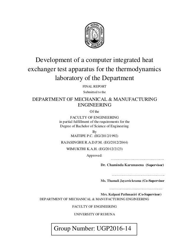computer intergrated heat exchanger laboratory apparatus rh slideshare net