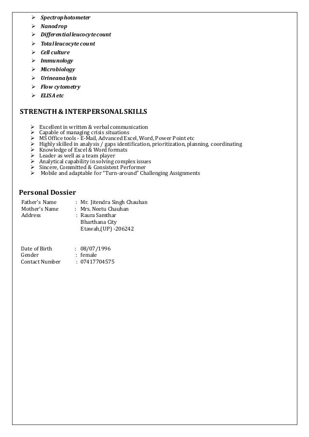 Buzz Words For Resume Vaishali Resume Architect Resume Pdf with Park Ranger Resume Word  How To Write Objective For Resume Excel