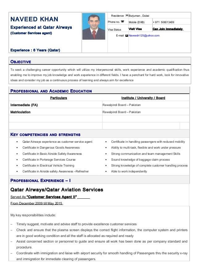 qatar customer service