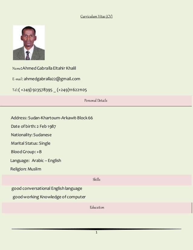 1 Curriculum Vitae (CV) Name:AhmedGabrallaEltahir Khalil E-mail:ahmedgabralla22@gmail.com Tel:( +249) 923578395 _ (+249)11...