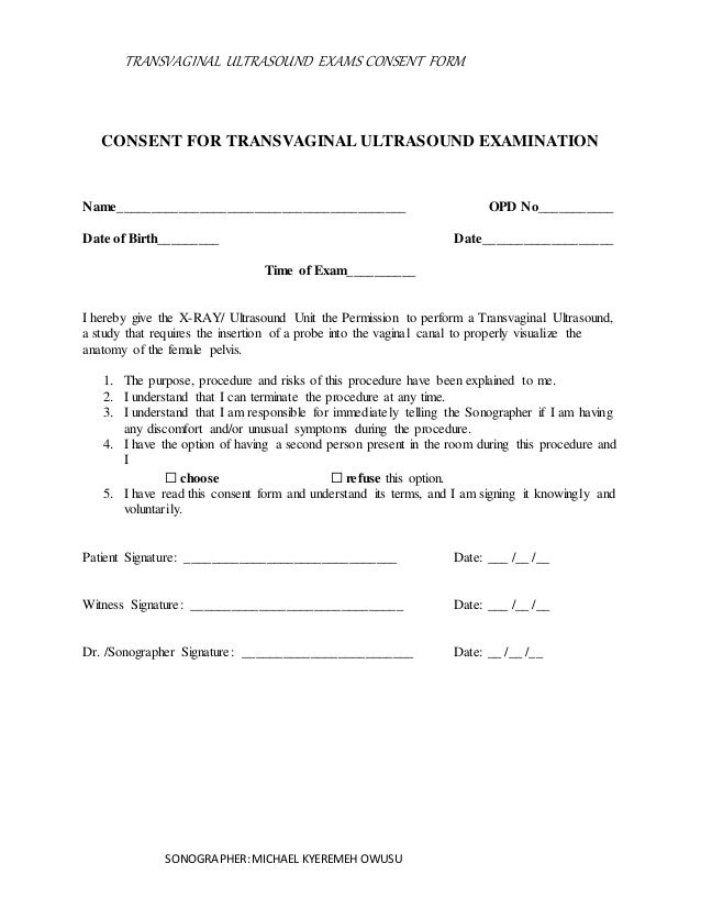 Transvaginal Ultrasound Exams Consent Form