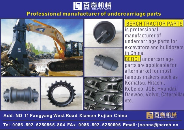 Combine Parts Of The Slideshow : Berch tractor parts product catalogue