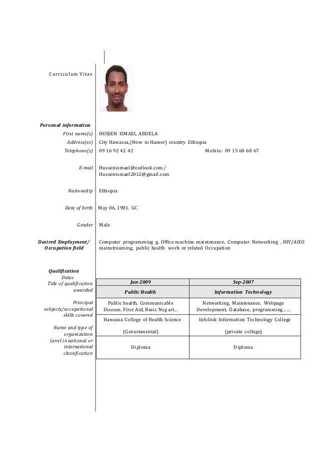 cv diploma