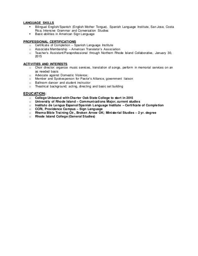 2015 ministry resume b