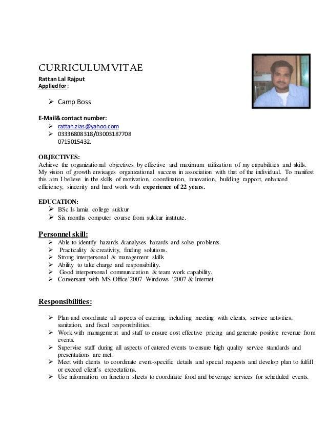 CV of Ratan lal (camp boss)