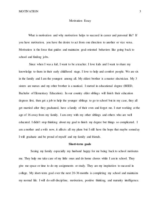 css essay 3 motivation 3 motivation essay