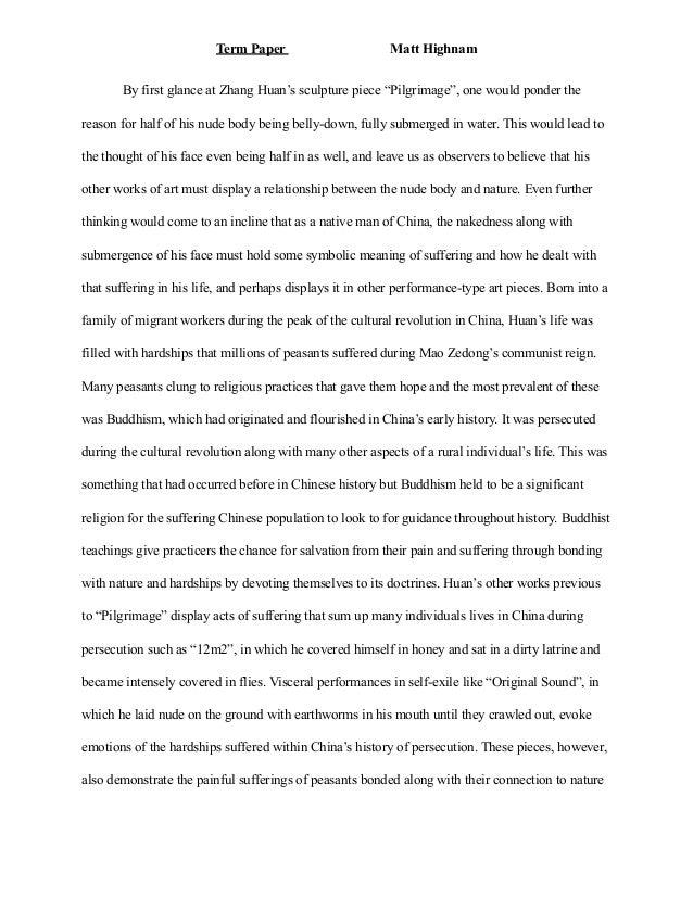 school essay china