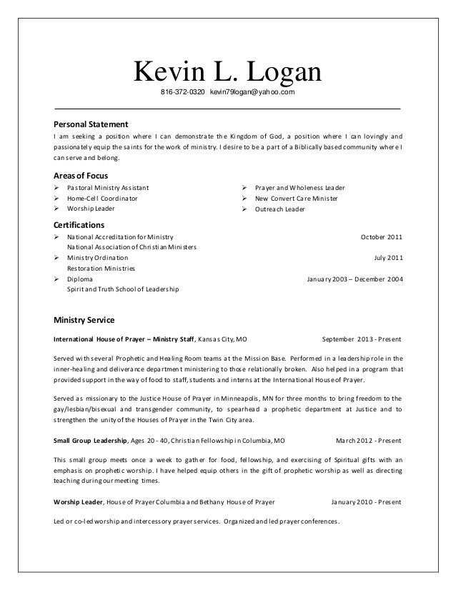 Resume for ministry position