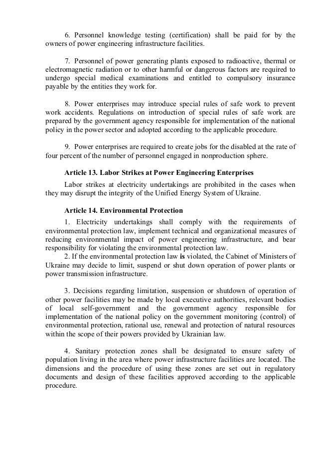 Law on electricity market of Ukraine - English version