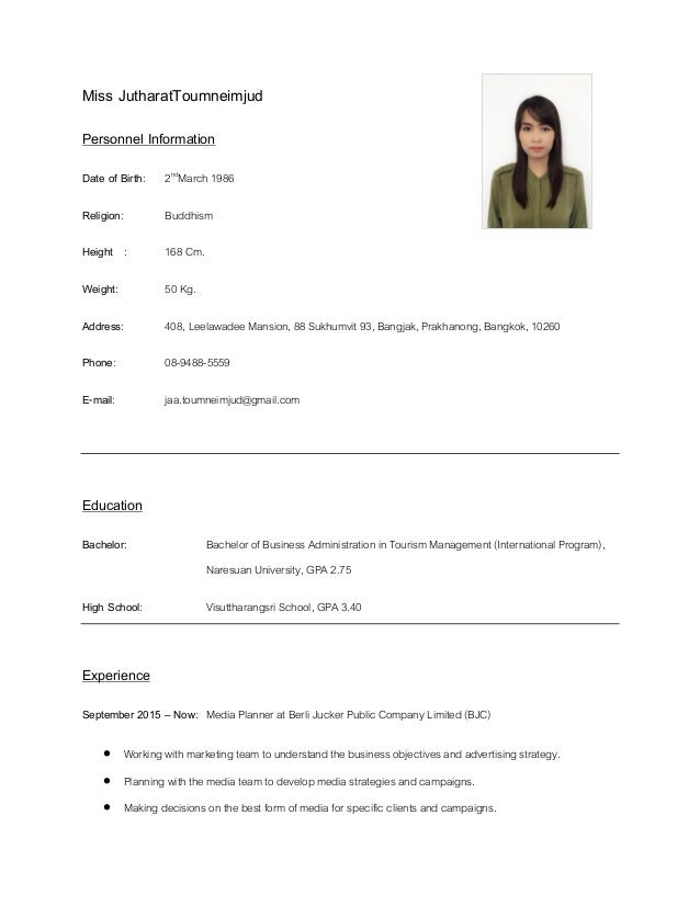 Sample Resume of Religion Professor Resume Resume Template   Essay Sample Free Essay Sample Free