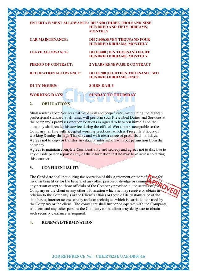 Chevron Job Offer Letter