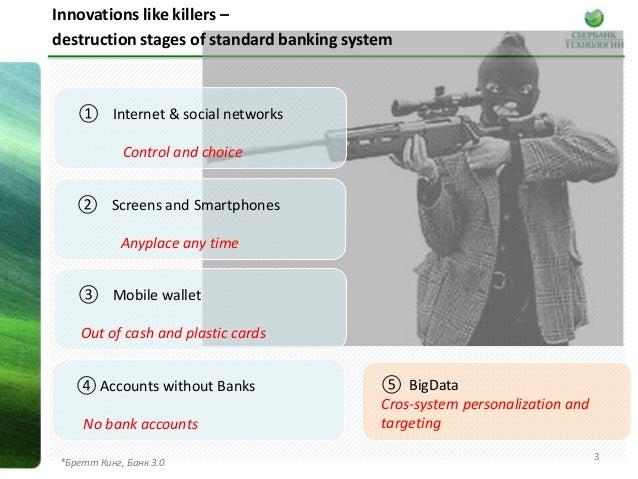 BigData in Banking Slide 2