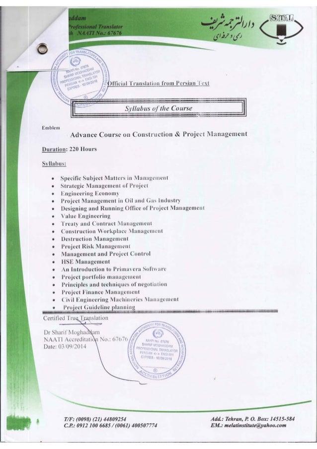 Construction Management (2014)