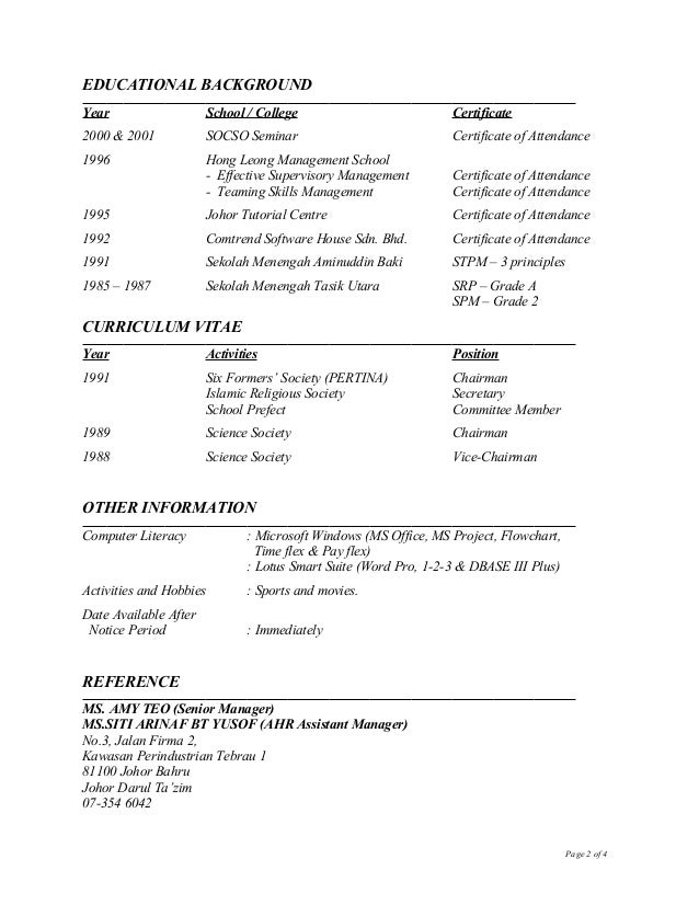 Educational Background Resume Format | Resume Format