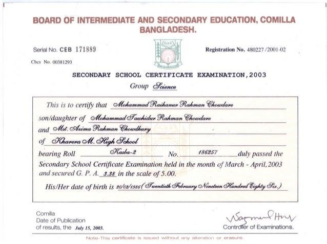Pdf ssc certificate