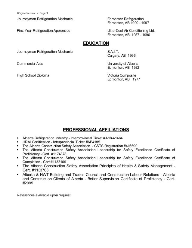 waynes resume pdf