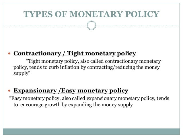 monetary policy inflation in pakistan Making the half-yearly monetary policy  rising inflation and  more effective tool of monetary policy in economies like pakistan where private sector.