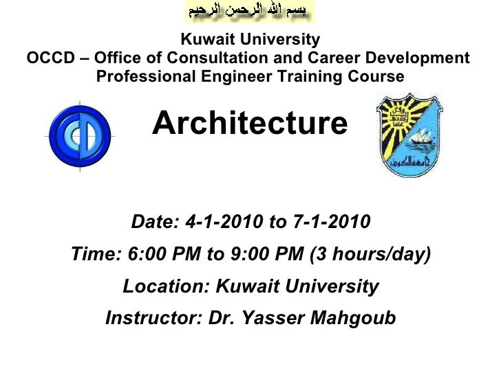 Kuwait University OCCD – Office of Consultation and Career Development  Professional Engineer Training Course Architecture...