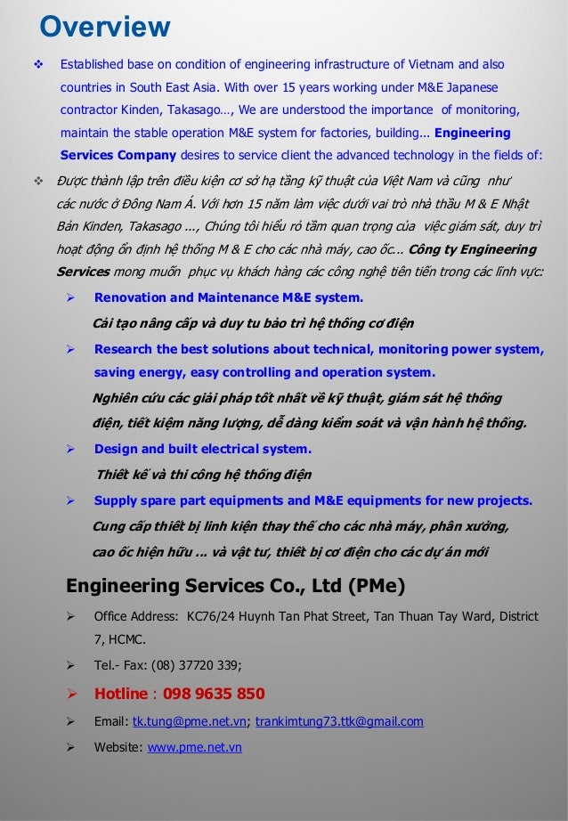 Pme engineering services profile  Slide 2