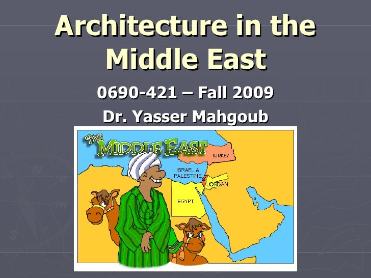 Architecture in the Middle East 0690-421 – Fall 2009 Dr. Yasser Mahgoub
