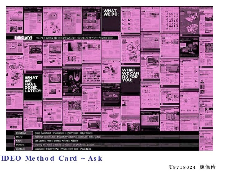 IDEO Method Card ~Ask U9718024  陳俋伶