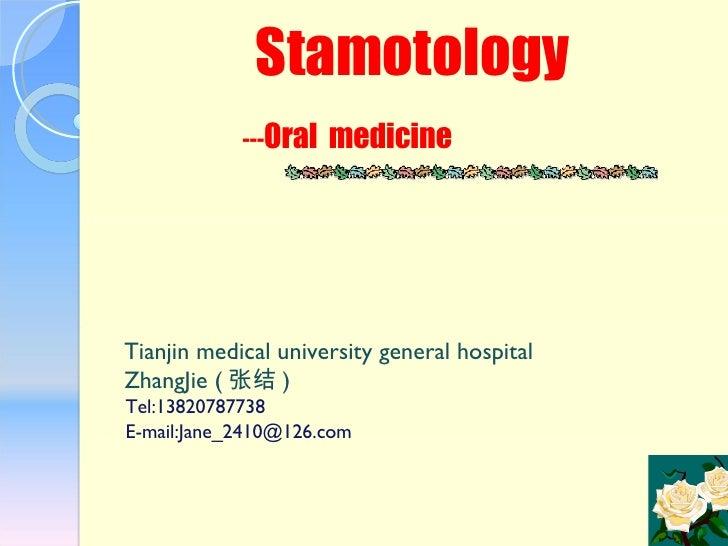 Stamotology    --- Oral  medicine Tianjin medical university general hospital ZhangJie ( 张结 )   Tel:13820787738 E-mail:Jan...