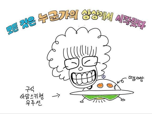 #01 김 홍 균