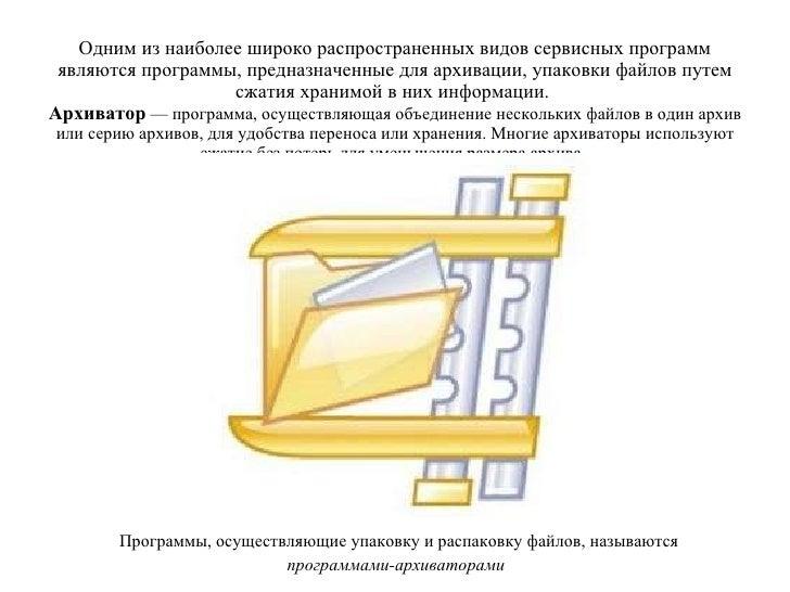 Microsoft Corporation Презентация.Rar