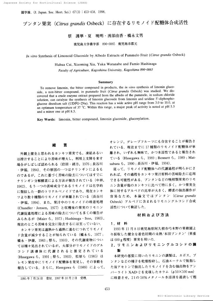 Japanese Society for Horticultural Science (JSHS)                                                         NII-Electronic L...