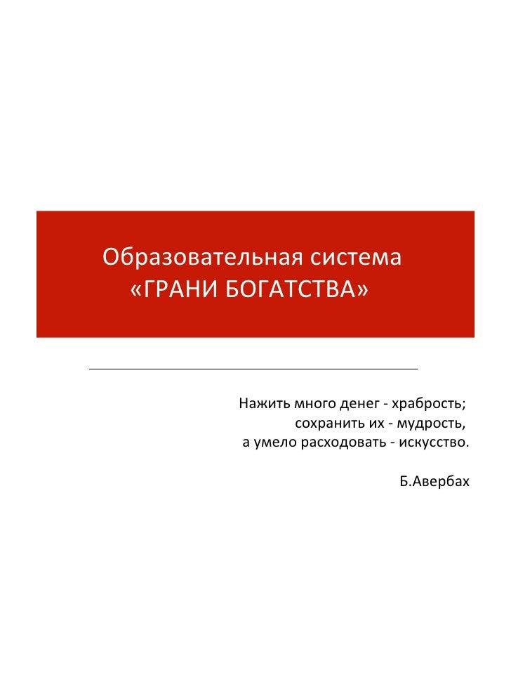 К вопросу о славянской