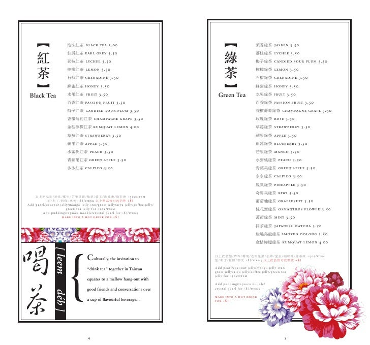 ︻                    泡沫紅茶 black tea 3.00                                        ︻                     茉香綠茶 jasmin 3.50    ...