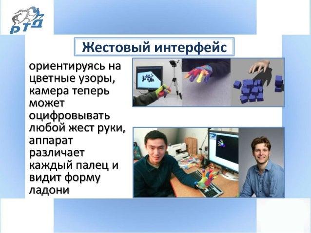 Новости науки и технологий 25.09.2010 Slide 2
