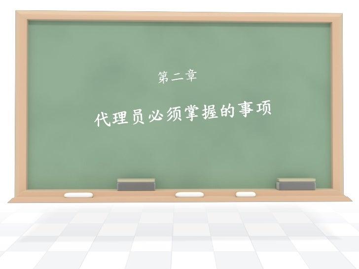 优学堂+基本课程1