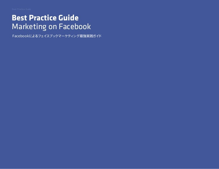 Best Practice GuideMarketing on Facebook