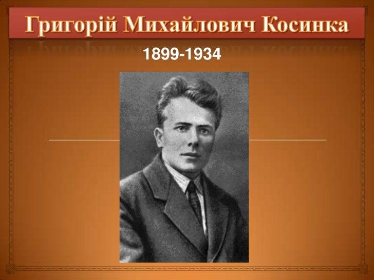 1899-1934