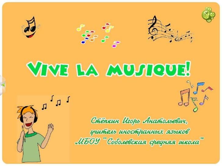Vive la musique!