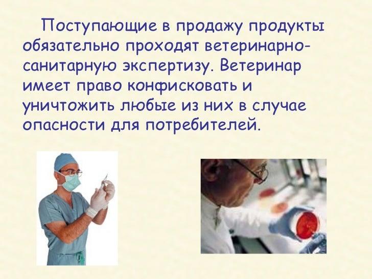 Препараты при болезни сердца и головного мозга