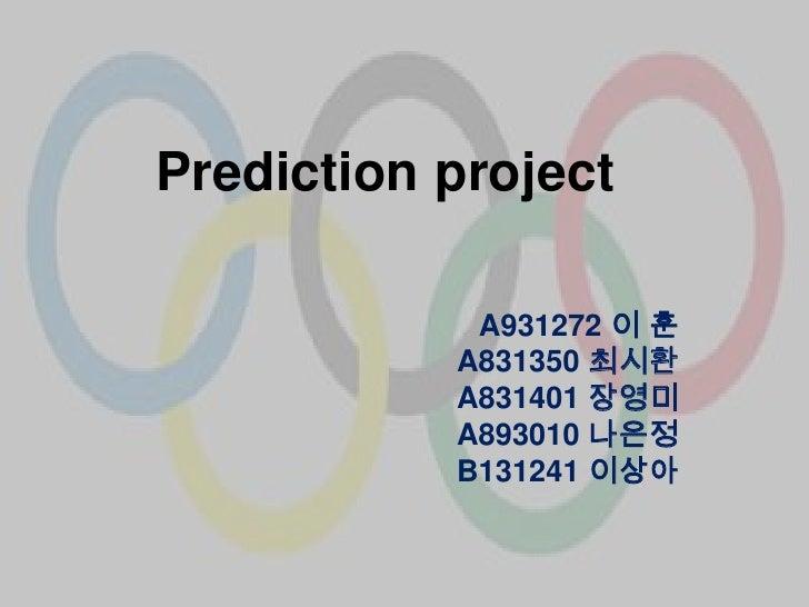 Prediction project            A931272 이 훈           A831350 최시환           A831401 장영미           A893010 나은정           B131...