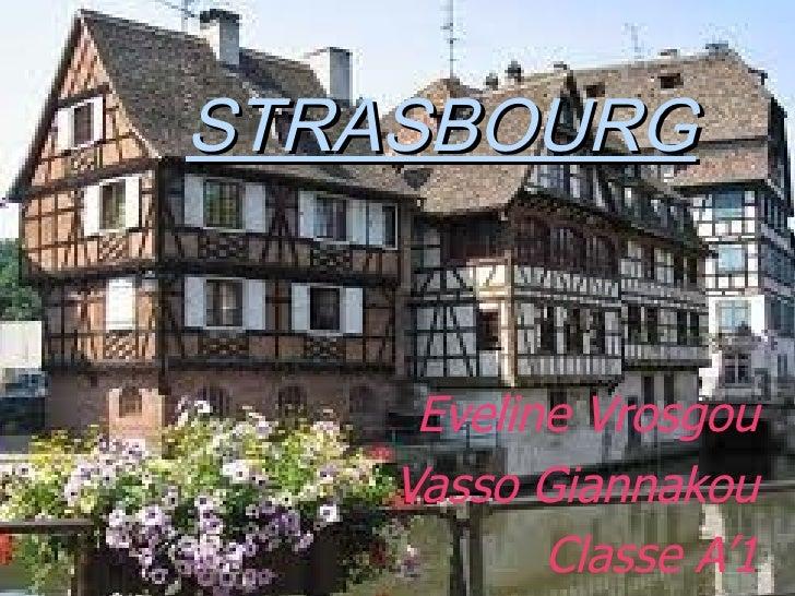 STRASBOURG     Eveline Vrosgou    Vasso Giannakou           Classe A'1