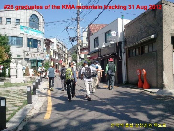 #26 graduates of the KMA mountain tracking 31 Aug 2012                                    안국역 출발 삼청공원 쪽으로